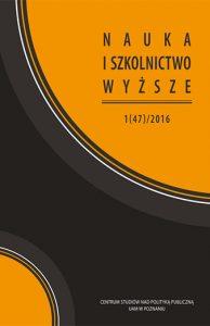 NISW2017